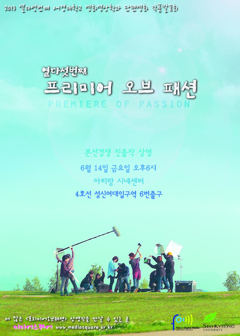 2013-1 Poster.jpg